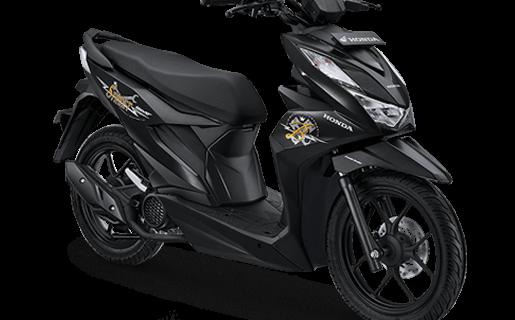 Brosur Motor Honda Garut Terbaru 2021 Kredit Dan Cash Terbaru
