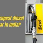 Haruskah Anda membeli mobil diesel termurah di India?  »MotorOctane