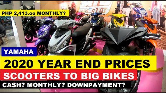 Harga Sepeda Motor Yamaha 2020 |  Harga Akhir Tahun yang Diperbarui