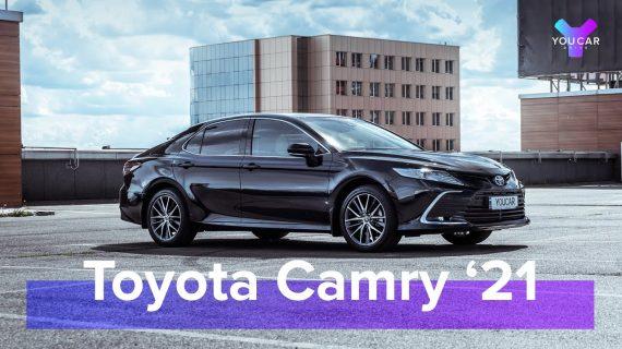 Toyota Camry 2.5 8AT 2021 yang diperbarui: lebih dinamis dan krom.  Tinjau dan Uji Drive You.Car.Drive.