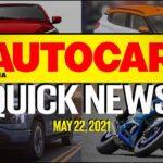 Toyota Belta, Citroen C3, Ford F150 Lightning, Yamaha R7 & lainnya    Berita Cepat    Autocar India