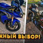 Membeli motor pertama YAMAHA R1 untuk pemula |  pemilihan moto