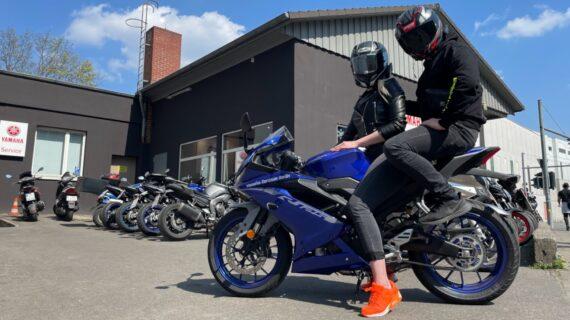 PERIKSA SEPEDA JALAN KAMI |  Yamaha YZF-R125