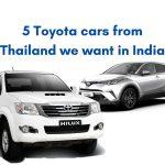 Mobil Toyota Thailand Yang Kami Inginkan di India »MotorOctane