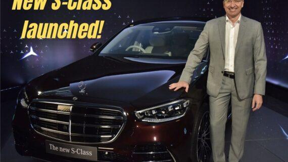Mercedes-Benz S-Class Baru diluncurkan – 10 hal yang perlu diketahui!  » Motor Oktan
