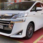 Toyota Vellfire Hybrid Executive Lounge- 97 lakh |  Ulasan kehidupan nyata