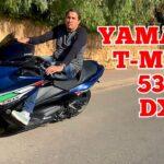TEST RIDE N°12 : YAMAHA TMAX 530 DX Sepeda yang paling disukai semua orang