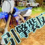 Uji coba sepeda balap Yamaha YZ250F 2019