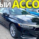 Honda Accord 2021: review lengkap Honda Accord generasi ke-10