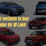 Varian terbaik untuk dibeli di bawah Rs 10 Lakh » MotorOctane