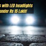 Mobil dengan lampu depan LED di bawah Rs 15 Lakh » MotorOctane