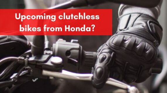 Sepeda tanpa kopling yang akan datang dari Honda?  » Motor Oktan