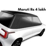 Mobil Maruti Rs 4 lakh – Apa yang kita harapkan?  » Motor Oktan