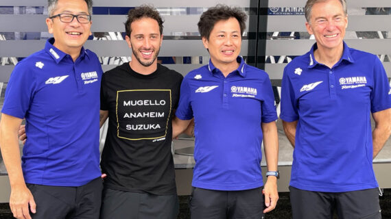 Andrea Dovizioso Joins Yamaha Satellite Team, While Franco Morbidelli Moves to Factory Squad « MotorcycleDaily.com – Motorcycle News, Editorials, Product Reviews and Bike Reviews